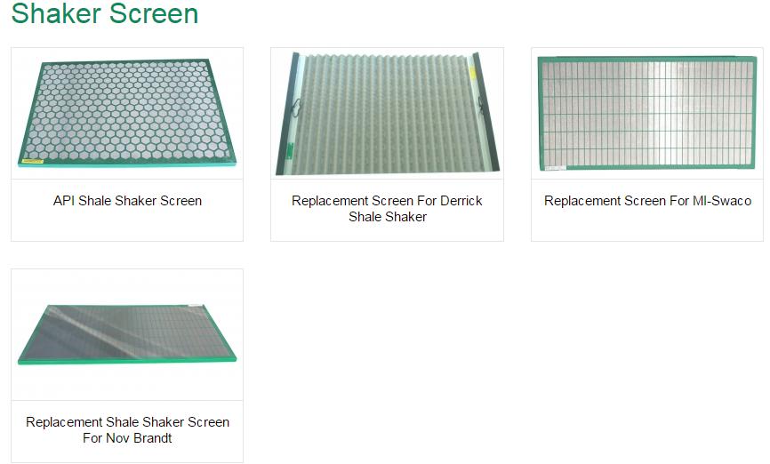 GN shaker screen